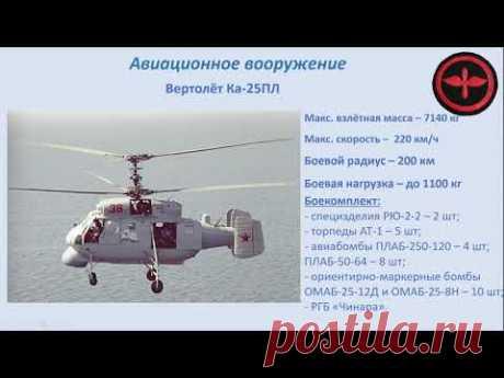 50 бпк Адм Нахимов - YouTube