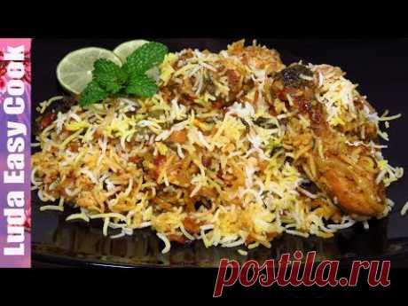 ¡El mejor PLOV FRIABLE! La receta india más sabrosa del plov con la gallina BIRANI | perfect pilaf