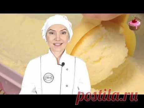 Тот самый пломбир из детства! Как приготовить домашнее мороженое пломбир. Смотрите пошаговый рецепт - YouTube