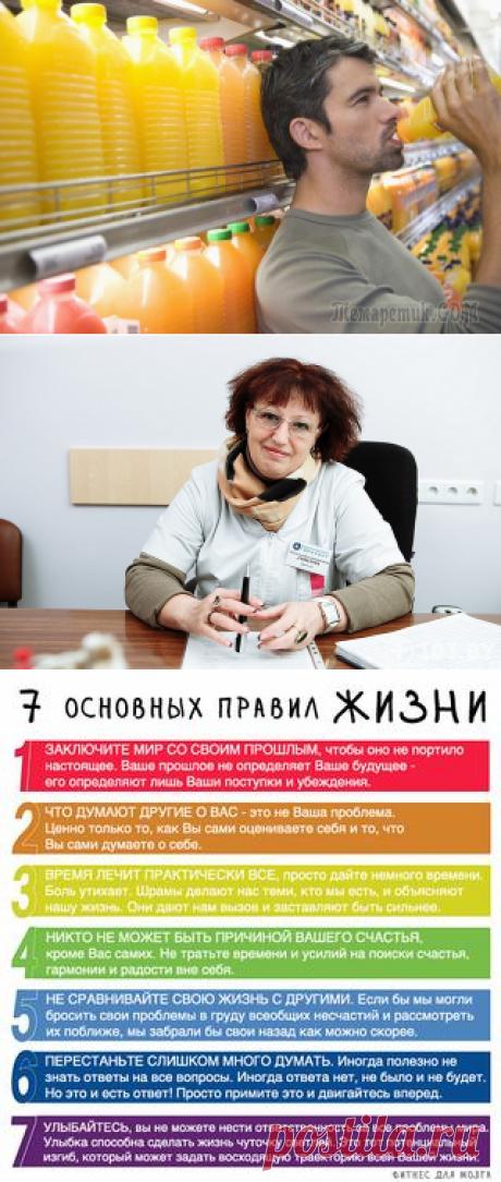 9 правил здорового питания от диетолога Натальи Самойленко картинки