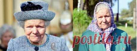 Что будет, если обычных русских бабушек нарядить в одежду английской королевы? - Моя семья. Счастлив тот, кто счастлив у себя дома! - медиаплатформа МирТесен