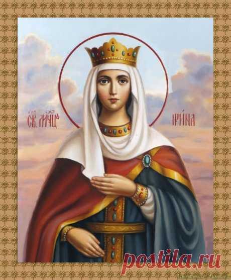 1 октября — день ангела Ирины: значение имени и поздравления