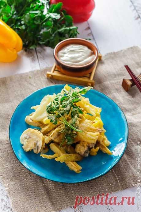 Овощи в кляре - Кулинарные заметки Алексея Онегина