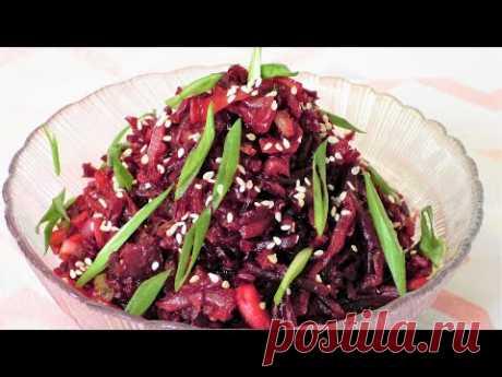 Салат, который можно есть каждый день! Супер Салат из Свёклы.