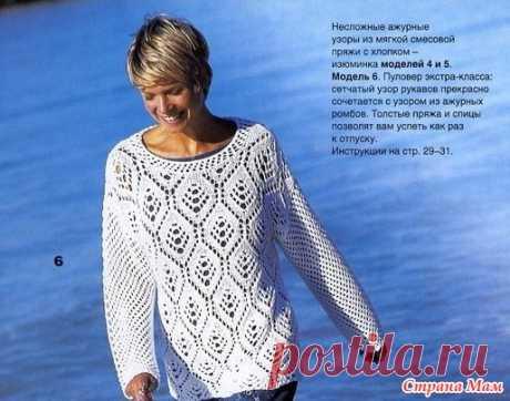 Ажурный пуловер с сетчатыми рукавами - ВЯЗАНАЯ МОДА+ ДЛЯ НЕМОДЕЛЬНЫХ ДАМ - Страна Мам