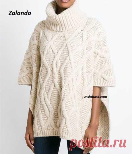 Вязаное пончо аранами из Zalando - Вяжем с Лана Ви