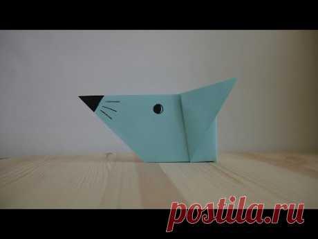 Оригами. Как сделать мышку из бумаги (видео урок) - YouTube