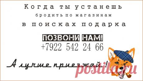 Кожа Оренбург #craftfox56