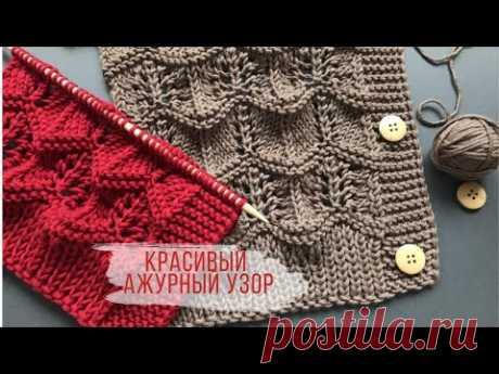 "⚡️КРАСИВЫЙ АЖУРНЫЙ УЗОР ""ЗИГЗАГ""⚡️ спицами для кардигана, пуловера, топа⚡️Beautiful Knitting Pattern"