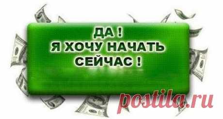 🔴  Денежная Кнопка Онлайн: superlife555 — ЖЖ