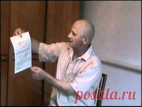 Практические занятия на методе академика Бутейко
