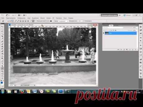 Как обесцветить фото в фотошопе