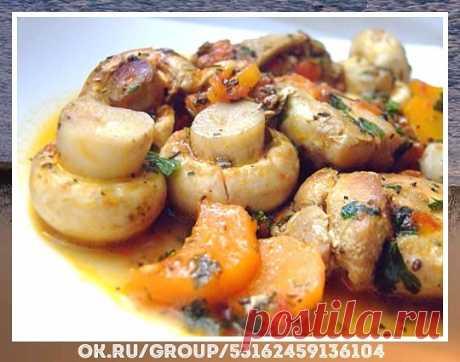 Рецепт с сюрпризом. Тушеная курица с грибами  Вкус, создающий праздник!    Очень простой рецепт ароматной курицы, тушеной с целыми шампиньонами и морковью.    Читайте полностью рецепт ниже.