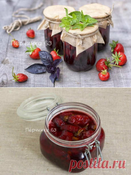 La confitura de fresa con la menta y la albahaca - Perchinka63