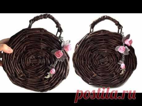 Плетеная круглая сумка из газетных трубочек - YouTube