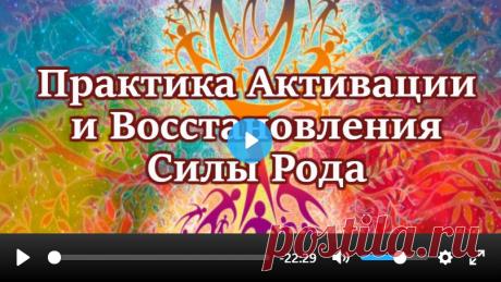 Мини курс  3 занятие мини курса Александра Иваницкого