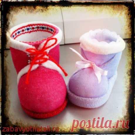 Башмачки из носков   Забавы от Натальи
