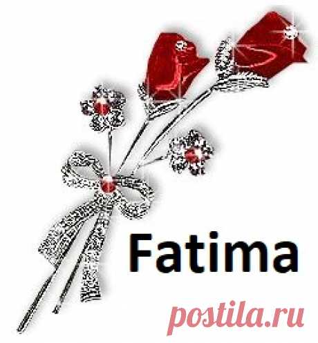 Фатима Шурдумова