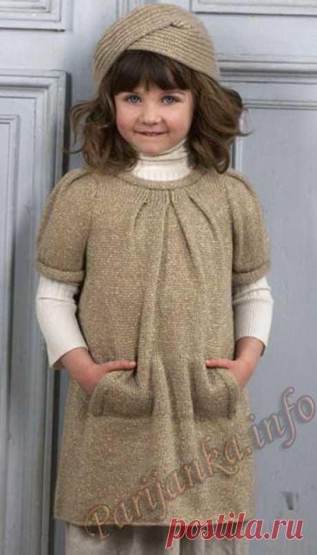 El vestido y el turbante () 1211 y95 Phildar №4150