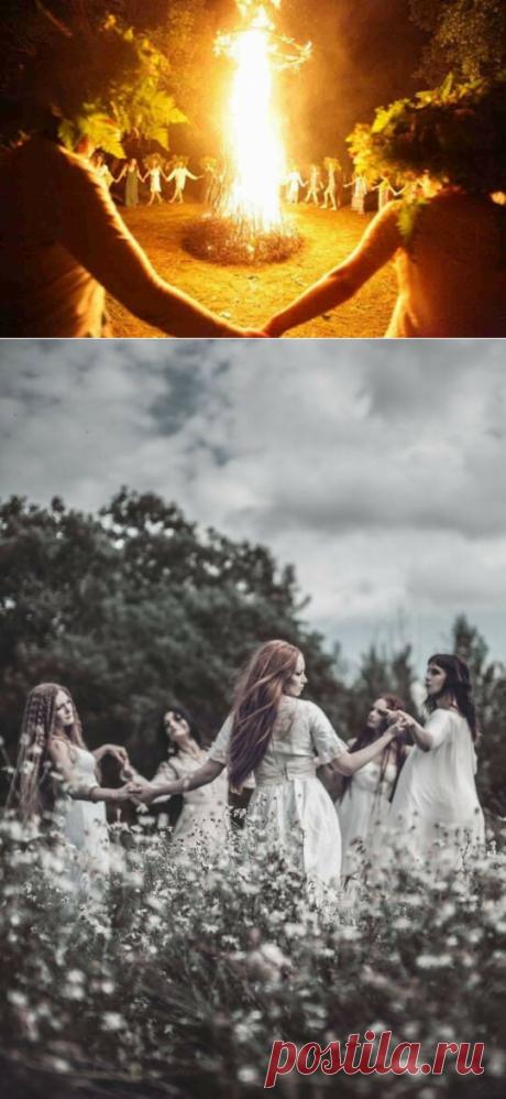 Обряды и приметы в день Летнего Солнцестояния | Практическая Астрология | Яндекс Дзен