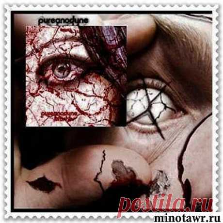 кисти для фотошопа - Трещины(раны)