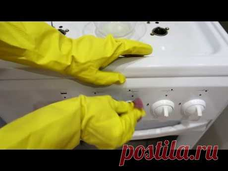 Хитрый трюк, как заставить кухонную плиту блестеть