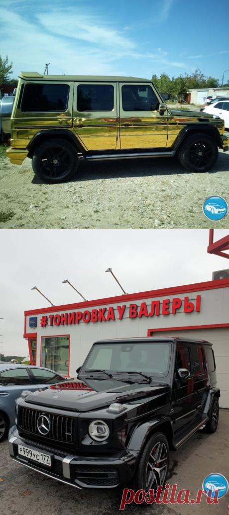 Как ездить на затонированной машине, не нарушая закон. 3 совета | АВТОBLOG | Яндекс Дзен
