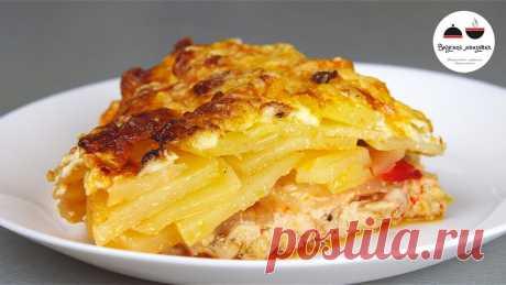 КАРТОФЕЛЬ по-королевски: запеченный картофель с мясом под сырной корочкой
