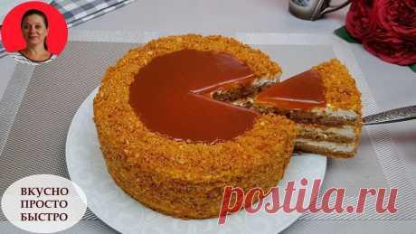 Морковный торт с карамелью. Простой рецепт очень вкусного домашнего торта   Вкусно Просто Быстро   Пульс Mail.ru Морковного торта с карамелью. Простой пошаговый рецепт домашнего морковного торта с карамелью. Невероятно вкусный, мягкий, сочный, ароматный торт....