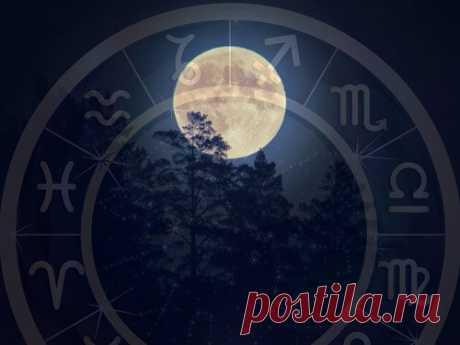 Лунный календарь поЗнакам Зодиака наиюнь 2020 года Лунный календарь— лучший помощник вкаждодневных делах. Также онможет подсказать наикратчайший путь куспеху для каждого изЗнаков Зодиака виюне, дополнив советы астрологов списком самых благоприятных иопасных дней месяца.