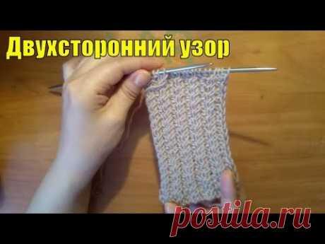 Вяжем спицами: Эффектный+ Объёмный+Двухсторонний узор для шарфа