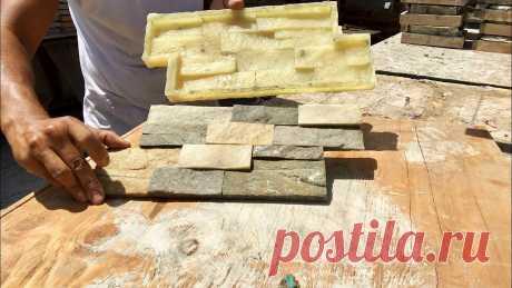 Как сделать штамп для печатного бетона Серая гладкая бетонная поверхность навевает скуку. Но ей можно придать видимость кирпичной кладки, каменной брусчатки, деревянного настила или сланцевых плит. Причем это можно сделать в цвете и тогда привлекательность бетонной поверхности возрастает на порядок. Реализовать такую идею не так уже и