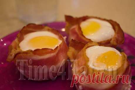 Яйца на завтрак в беконе | Пора перекусить!