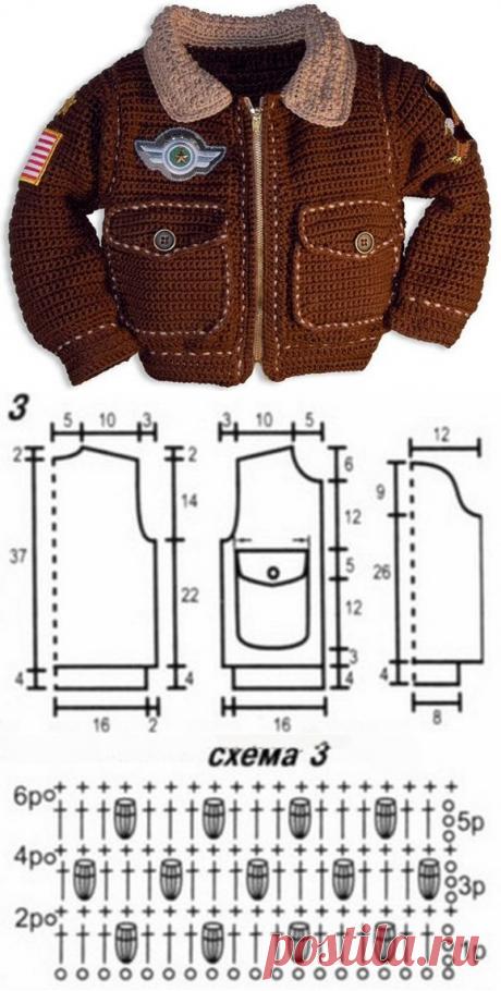 Вязаная куртка «Пилот» крючком для мальчика, описание, схемы   razpetelka.ru