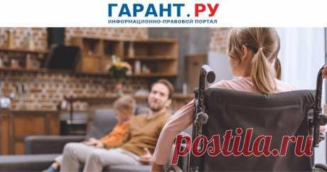 Ухаживающим за инвалидами I группы предлагается установить индексируемую ежемесячную выплату в размере 10 тыс. руб. Соответствующий законопроект сегодня поступил в Госдуму.