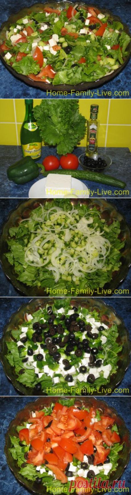 Салат Греческий/Сайт с пошаговыми рецептами с фото для тех кто любит готовить