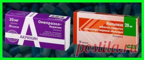 Что лучше - нольпаза или омепразол: в чем разница средств, отзывы врачей - ГБУЗ МО «Андреевская городская поликлиника»