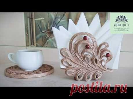 Мастер-класс по салфетнице в технике Джутовая филигрань - Изделия из джута-Jute craft ideas/© 2020г