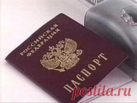 Получение паспорта в 14 лет: какие нужны документы, куда обращаться, сроки, штрафы, | Юридические Советы