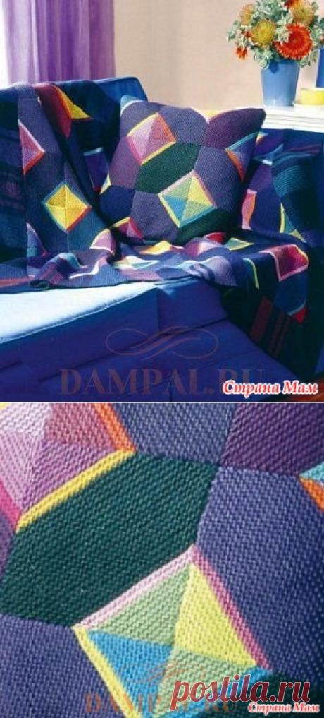 . Плед и подушка «Abstract Beauty» - Вязание - Страна Мам