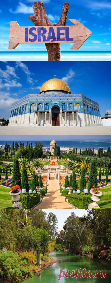 15 лучших достопримечательностей Израиля 2018 (Рейтинг)