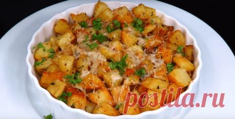 Картофель с сыром по-итальянски - Пошаговый рецепт с фото