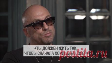 Факты и цитаты Нагиева из интервью Дудя | Личности | Яндекс Дзен