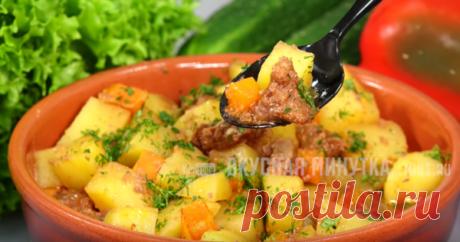 Картофель с мясом, тушеный в банке - совсем не то же самое, что в другой посуде! | Кухня наизнанку | Яндекс Дзен