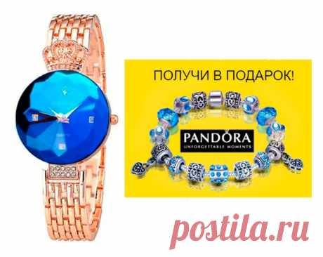 Рекомендуем! Элитные женские часы Baosaili + браслет Pandora в ПОДАРОК - https://bit.ly/3luuSXC BAOSAILI покорят сердце любой девушки. Дизайн сможет удовлетворить любую модницу! Карьеристка, которой присуща строгость и изящность, а также любительница гламура, смогут найти в коллекции BAOSAILI именно то, что подходит их характеру и образу жизни.