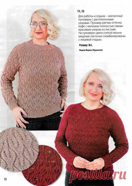 Вязаная мода для полных женщин в 2021 году   Сундучок с подарками   Яндекс Дзен