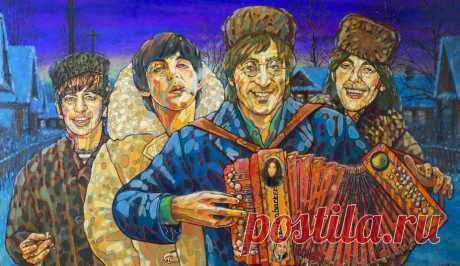"Как песни ""Битлз"" звучат на балалайках | Музыка. История, открытия, мифы | Яндекс Дзен"