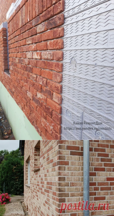 Из ненужного кирпича делаем плитку для фасада, садовой дорожки или внутренней отделки (выпытал секрет у одного строителя) | Ремонтдом | Яндекс Дзен