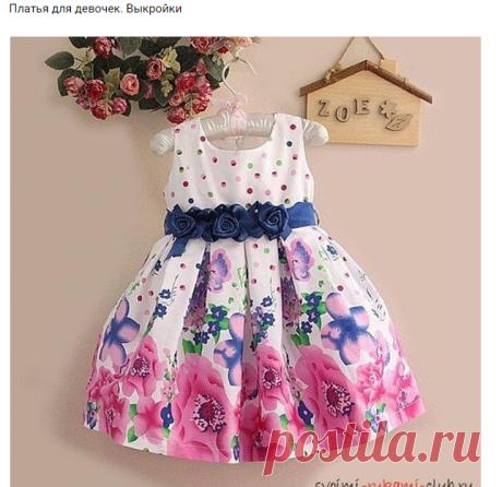 Платья для девочек. Рукоделие идеи и советы handmade | ВКонтакте