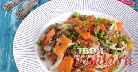 Салат с чечевицей и морковью Отличный рецепт!